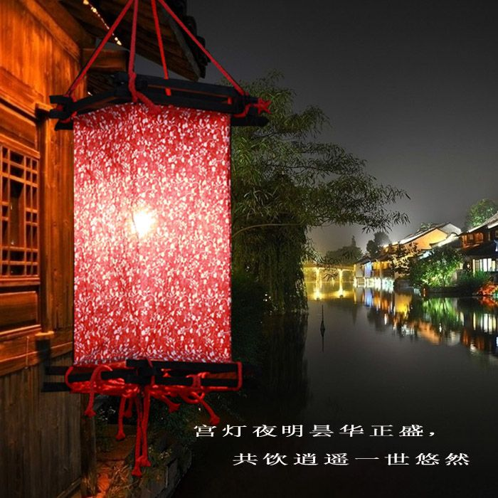 2016 Handmade Classical Chinese Lanterns Restaurant Lamps Teahouse Lanterns Cloth Lanterns Chinese Lantern Lantern Coffee House Lamp Teahouse From Susanbaby, $45.47 | Dhgate.Com