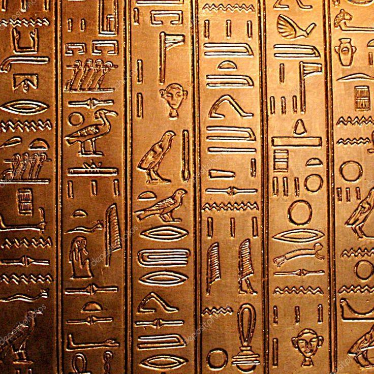 25+ Unique Hieroglyphics Tattoo Ideas On Pinterest