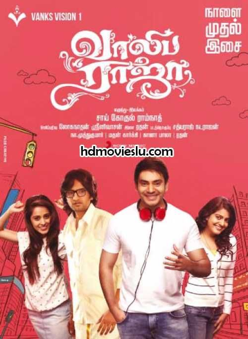 Download Vaaliba Raja full movie free download from hdmovieslu.com. It is an upcoming Tamil Comedy movie. Fulfill with comedy and romance