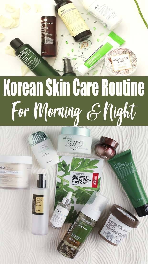 10 Step Korean Skin Care Routine Morning And Night 8211 Together With Seven More M In 2020 Korean Skincare Routine Korean Morning Skincare Routine Skin Care Routine