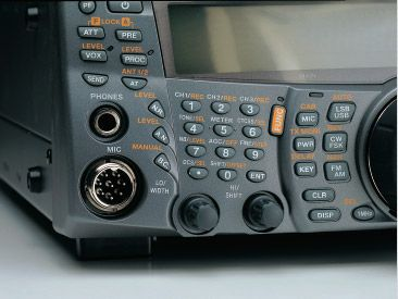 2719911df0713204a23e2d6b8616b907 les 25 meilleures id�es de la cat�gorie radio amateur kenwood sur  at fashall.co