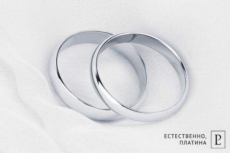 В поисках идеальных свадебных колец?  Большой выбор обручальных колец из платины в PlatinumLab. #PlatinumLab #обручальныекольца_PlatinumLab #Platinum #кольцо #обручальноекольцо #свадебныекольца #rings #brilliant #колечко #украшениянасвадьбу #moskva #москвасити #кольцоскамнем #ring #brilliant #jewelry #diamond #diamondjewelry #ювелирка #женскиеукрашения #белоезолото #whitegold #обручальныекольца
