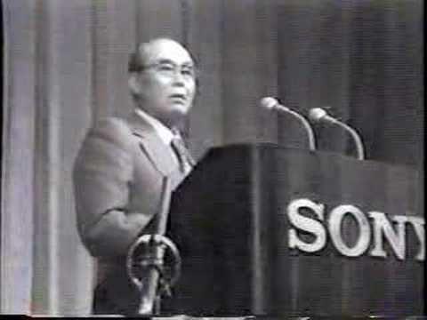 本田宗一郎さんがSONYで1度だけ行った講演 - YouTube