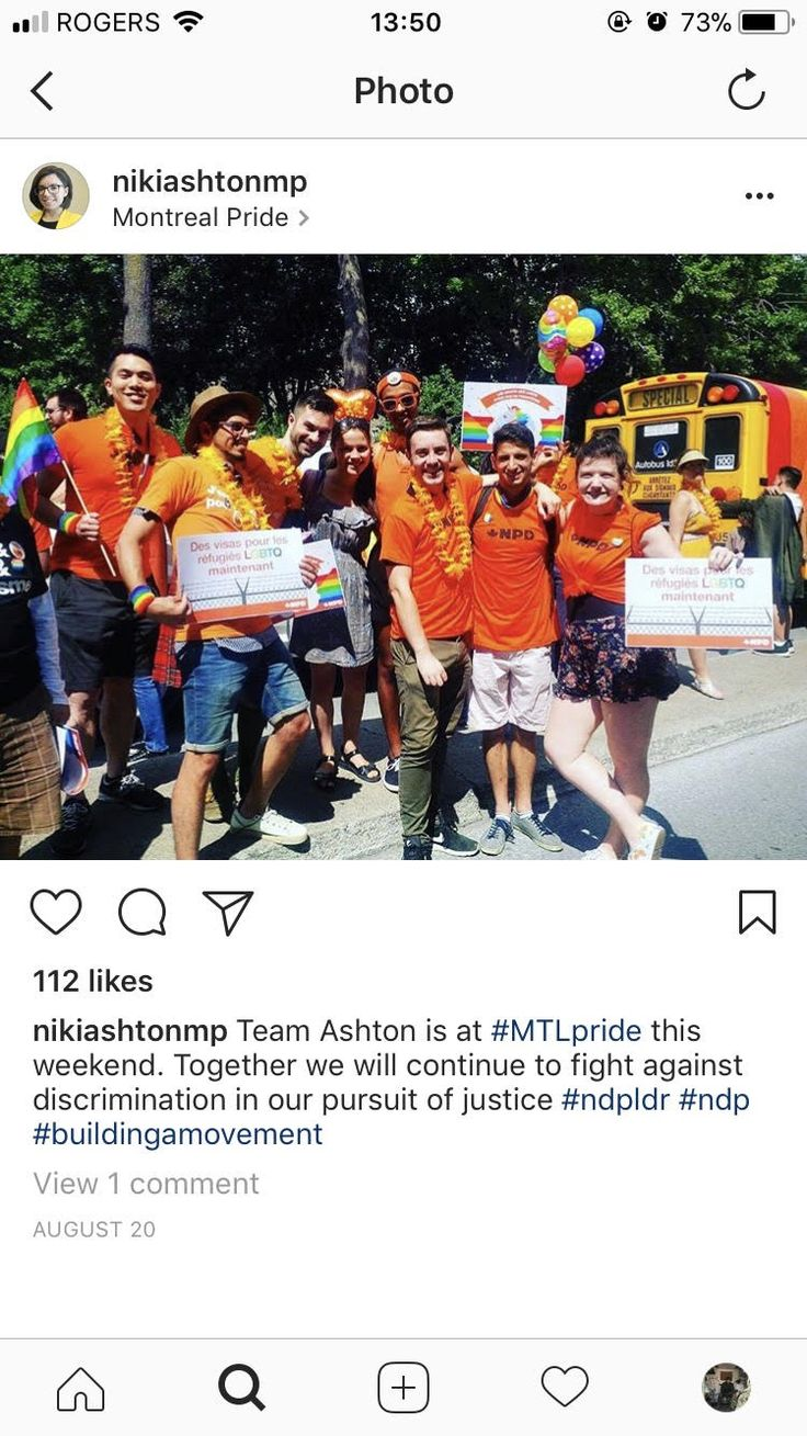 As with most progressive or liberal candidates in this modern age of politics it is cool and hip to now openly support the LQBTQ+ community and Ms. Ashton is no exception. She is seen here taking a picture at the Montreal Pride Parade in an effort to remind voters that she is connected to this community and will support efforts to increase their rights and protections.