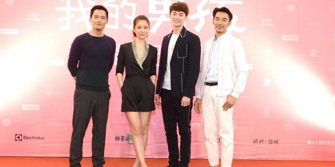 My Dear Boy Episode 10 Watch Eng Online Korean Drama Series Korean Drama Tv Drama