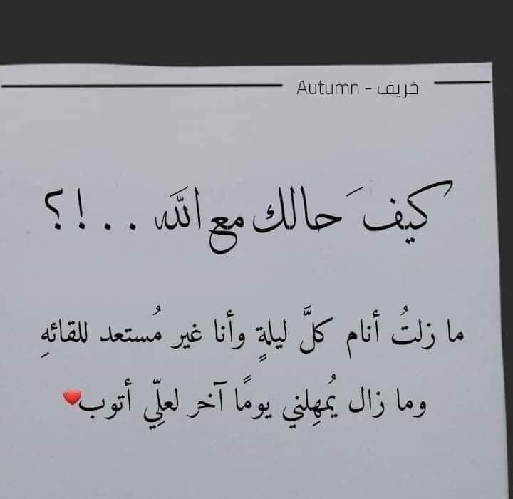 Pin By Marwa Amin On Allah Arabic Calligraphy Calligraphy Allah