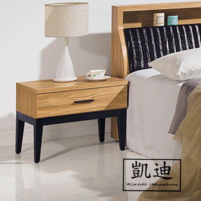 &凱迪家具/可刷卡&K20-27-3優植床頭櫃(601)(單只)/大台北市區滿5000元以上免運費