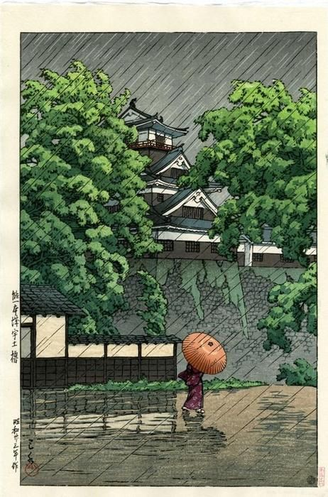 Artist: HASUI, KAWASE (1883 - 1957)  Title: UDO TOWER IN KUMAMOTO CASTLE  Dated: 1948