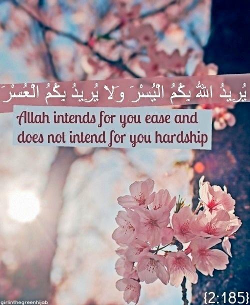 Quran 2:185