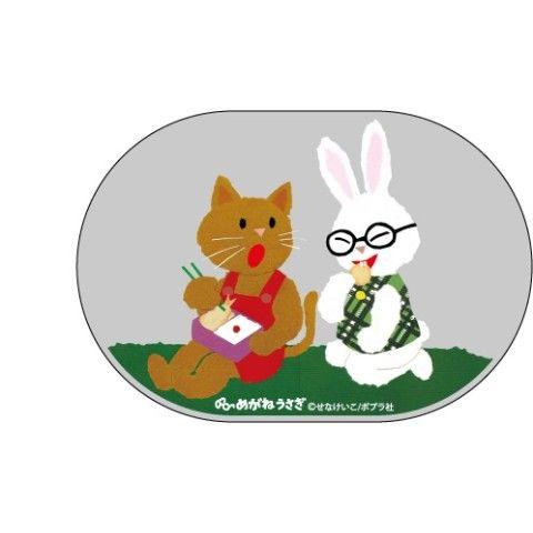 【VV限定】【せなけいこ】めがねうさぎシリーズ(アルミ弁当箱)