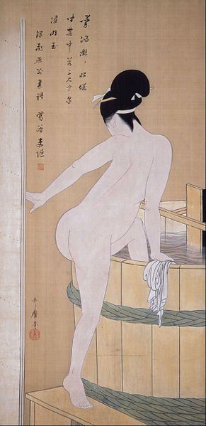 File:Kitagawa Utamaro - BATHING IN COLD WATER - Google Art Project.jpg