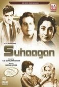 Legendary Guru Dutt with Mala Sinha and Geeta Bali in director Anant Mane's Suhaagan (1954)