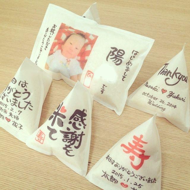 お米プチギフト 約1合タイプ【茨城県産キヌヒカリ】 |お米の通販 販売 配達 大阪