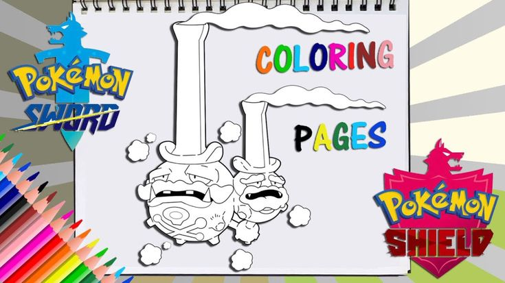 Pokemon Sword And Shield Galarian Weezing Coloring Page Pokemon Coloring Books Coloring Pages