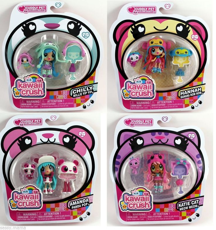 Kawaii Crush Lot of 4 Katie Cat Amanda Hannah Chilly New in Package  #KawaiiCrush