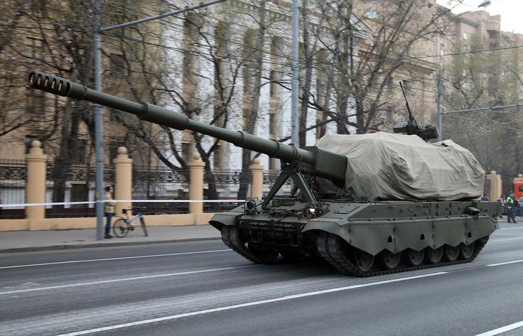 152 mm 2S35 Koalitsiya-SV — Rehearsal in Moscow of Victory Day Parade 2015