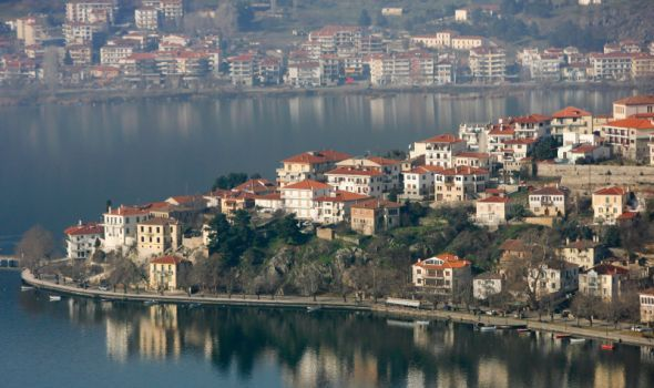 Kastoria Macedonia Greece...........