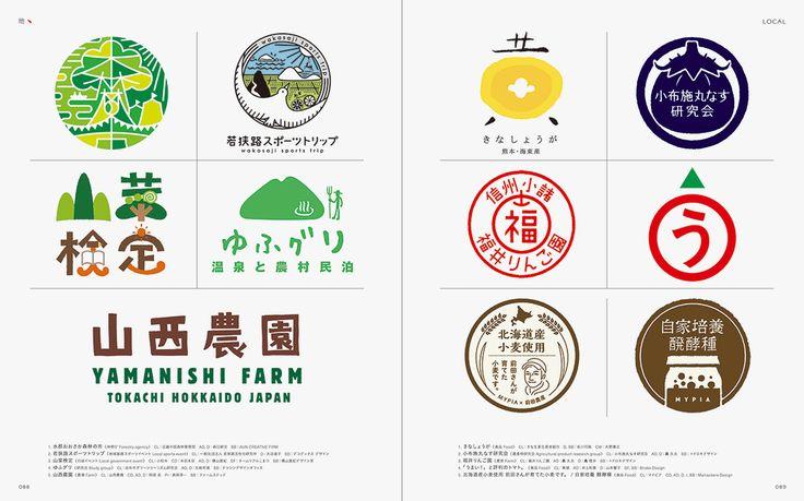 ニホンゴロゴ2 #ロゴ#日本語ロゴ