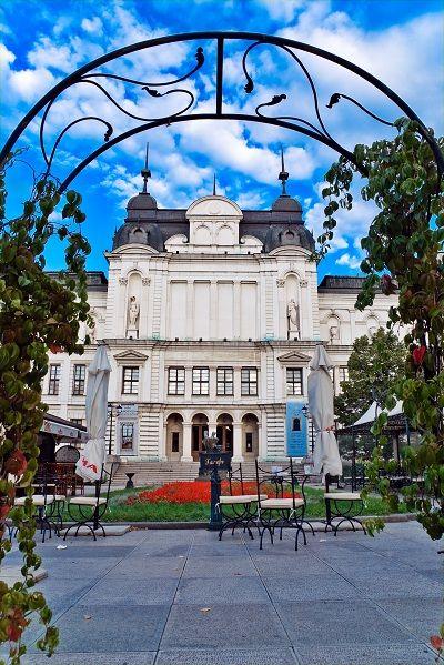 Museo Histórico Nacional. Sofía, Bulgaria.