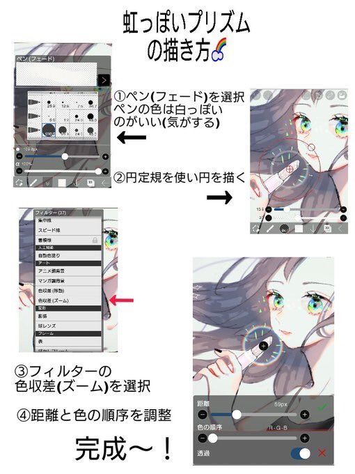 ᵼₑᵳ On Digital Painting Art Tutorialbrush 絵 書き方