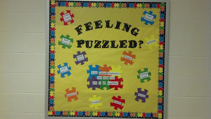 Feeling Puzzled? - Inspired by School Counselor Blog- savvyschoolcounselor.com