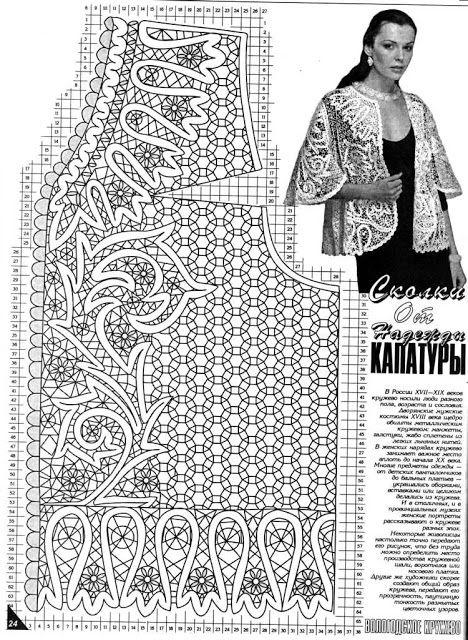 """Журнал """"Дуплет"""" - Аня Журавлева - Álbumes web de Picasa"""