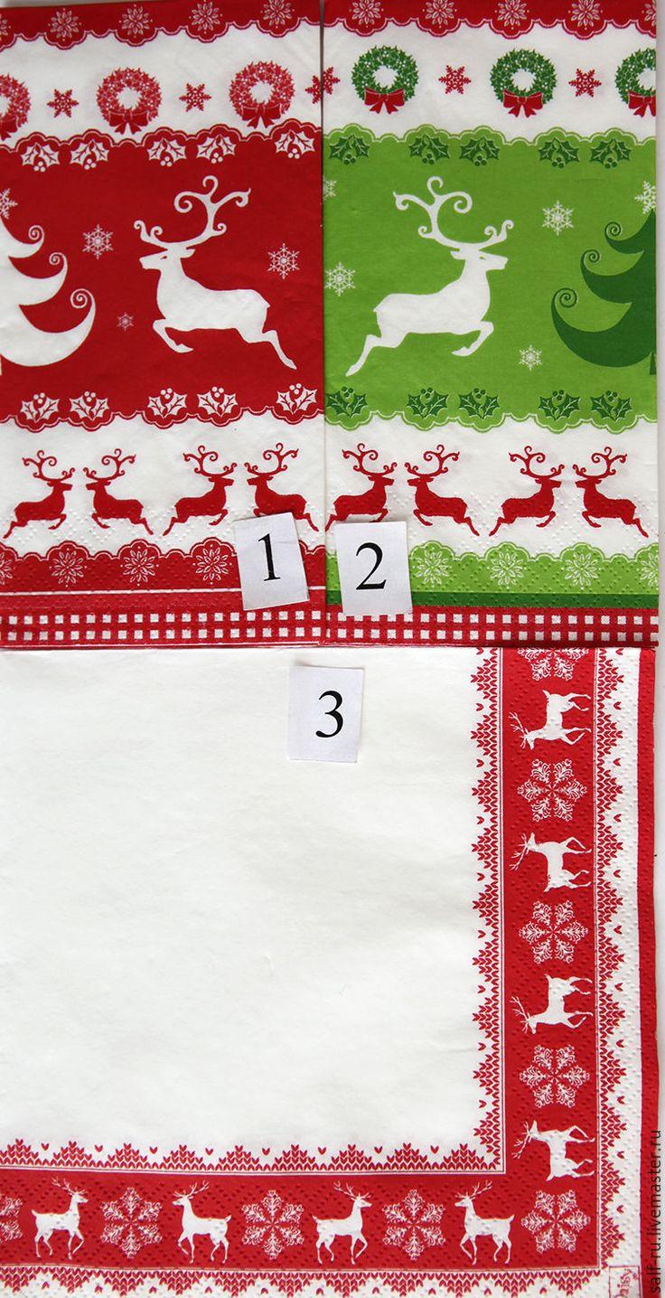 Купить 3 вида!! Салфетки Скандинавское рождество - ярко-красный, олени, рождественские олени