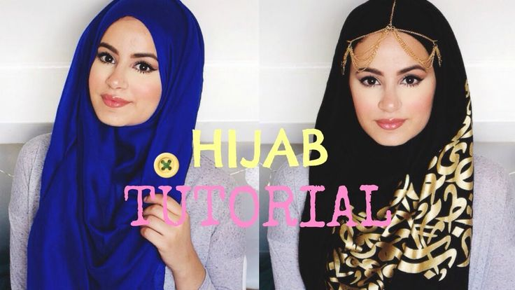 #Hijab #Hijabi Calligraphy Hijab and Maxi Hijab wrap for front full coverage style Hijab Hills aka Ruba styles our Hijabs and Azzizah headchain for a beautiful look. www.JannahGifts.com Azzizah headchain only $13