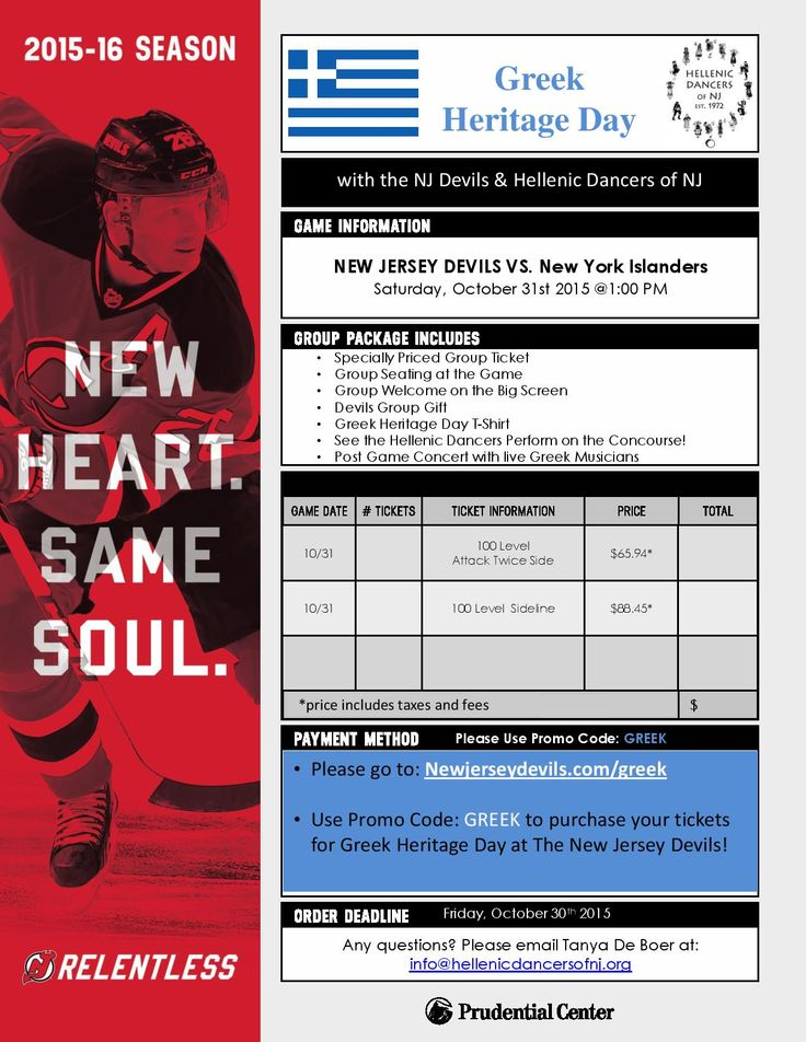 Save the Date! HDNJ and special musical guests will be performing at Greek Heritage Day with the NJ Devils on 10/31! Game time is 1 pm. Advance ticket purchase through our special link will get you a special group rate/group section, free t-shirt, free hat and other goodies. Link is live from 9/8 - 10/30. newjerseydevils.com/greek - use promo code: GREEK We hope that you will come out and paint the Prudential Center Greek blue!!