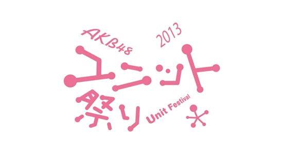 Confirmada nueva edición del AKB48 Unit Matsuri