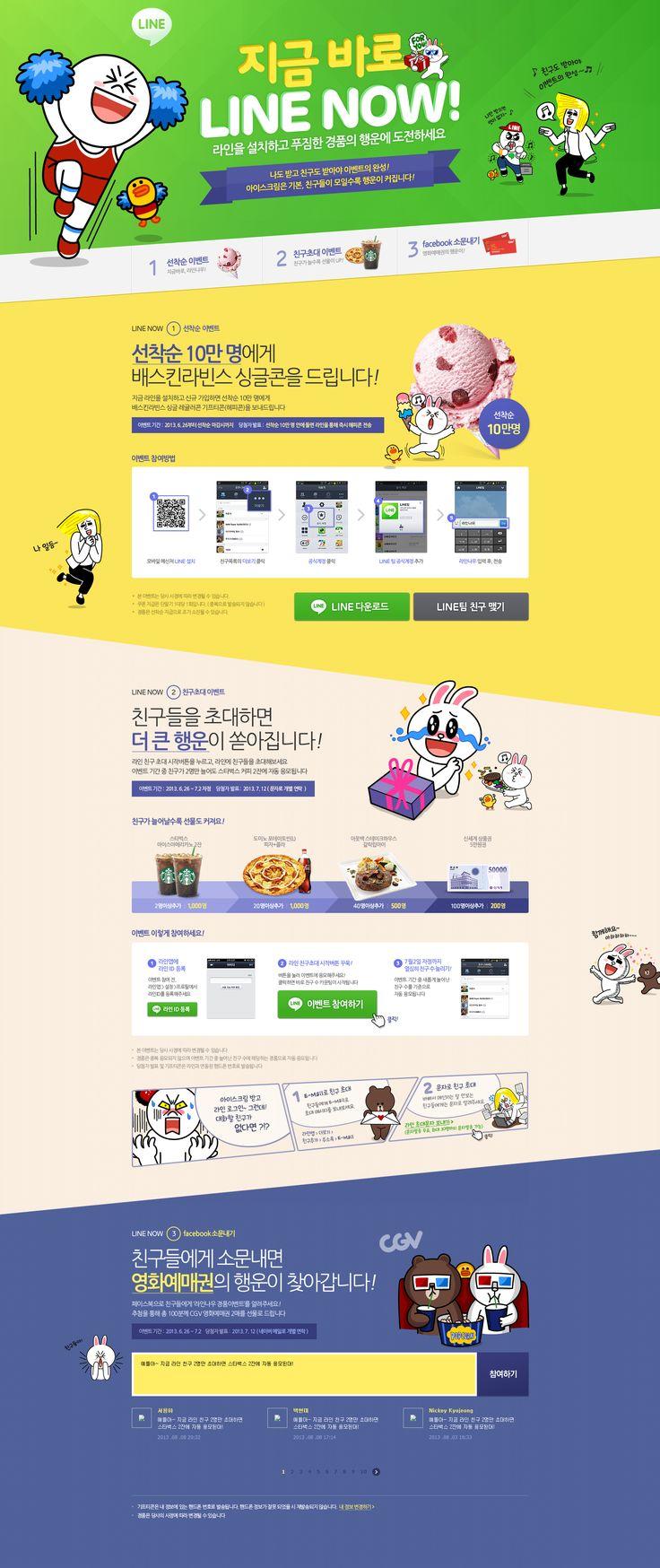 라인 나우 이벤트 #Web# #色彩#@黑眼豆豆12采集到专题设计(126图)_花瓣