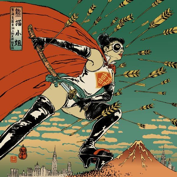 Yuko Shimizu is one of my favorite illsutrators these days. She has been to visit my natal city Xalapa more than once.