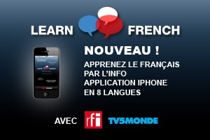 Improve your french listening skills with these exercises from Radio France Internationale (RFI).