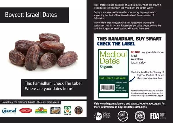Mab Lists The Big Supermarkets That Sell The Israeli Dates Since