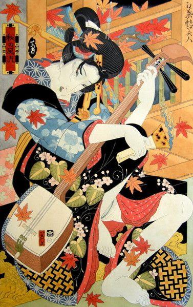 秋之風流 Hiroshi Hirakawa (is it me or does she look like a rock-star)