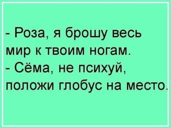 (38) Одноклассники