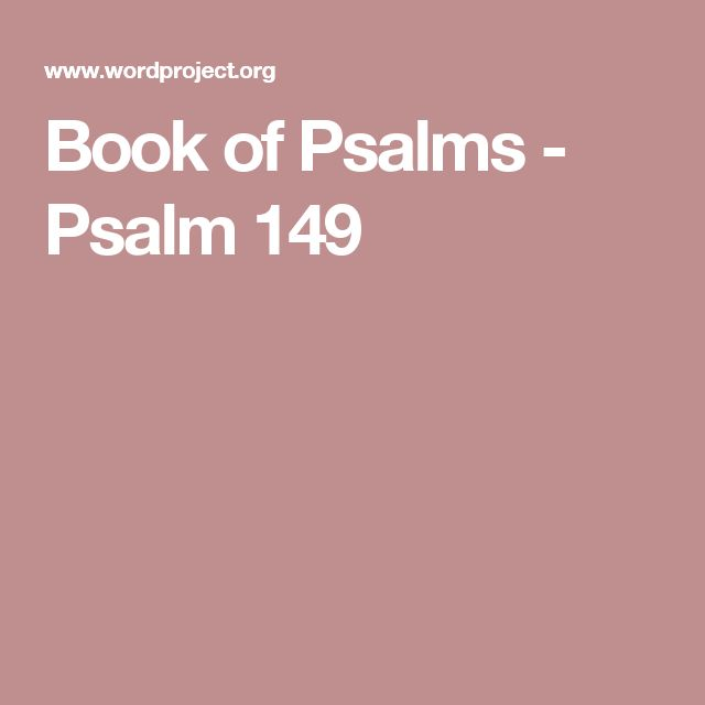 Book of Psalms - Psalm 149