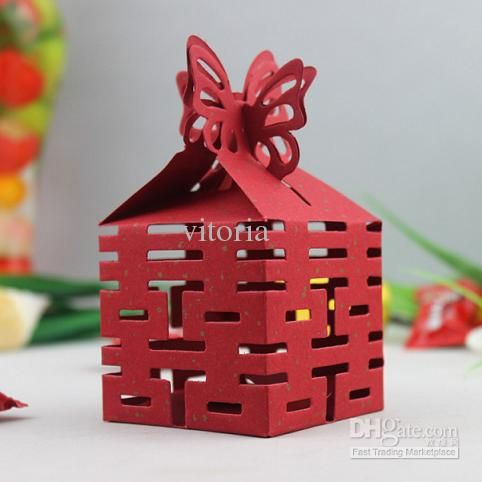 Wholesale 50Pcs Lot Chinese new year candy box Wedding favors gift box sweet boxes Sunshine Gold, Free shipping, $0.19/Piece | DHgate