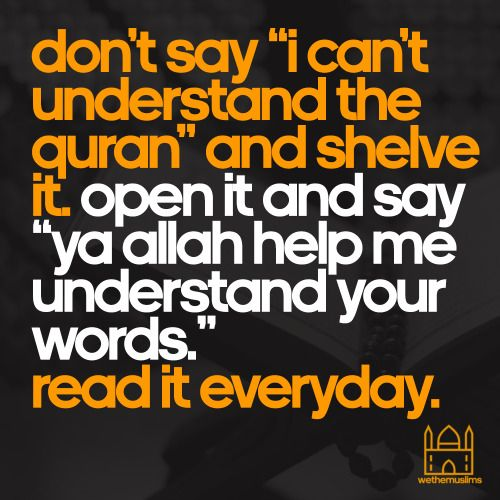 Ask Allah's help in everything. Including understanding His book.