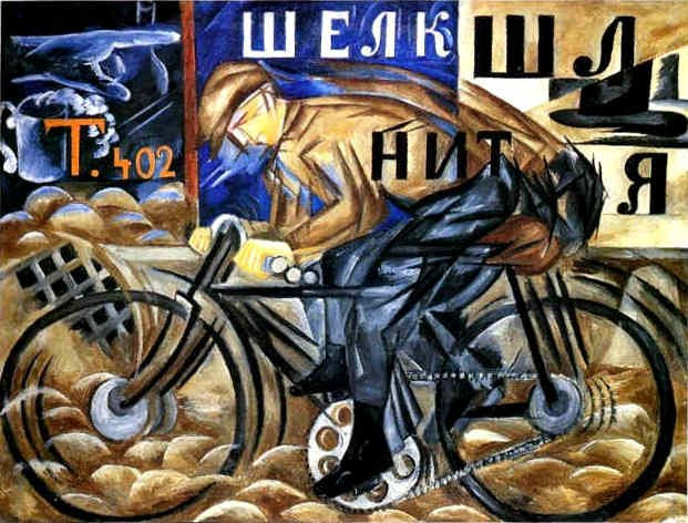 Natalia Goncharova, ''The Cyclist'', 1913, Oil on canvas, 78x105 cm. The Russian Museum, St.Petersburg