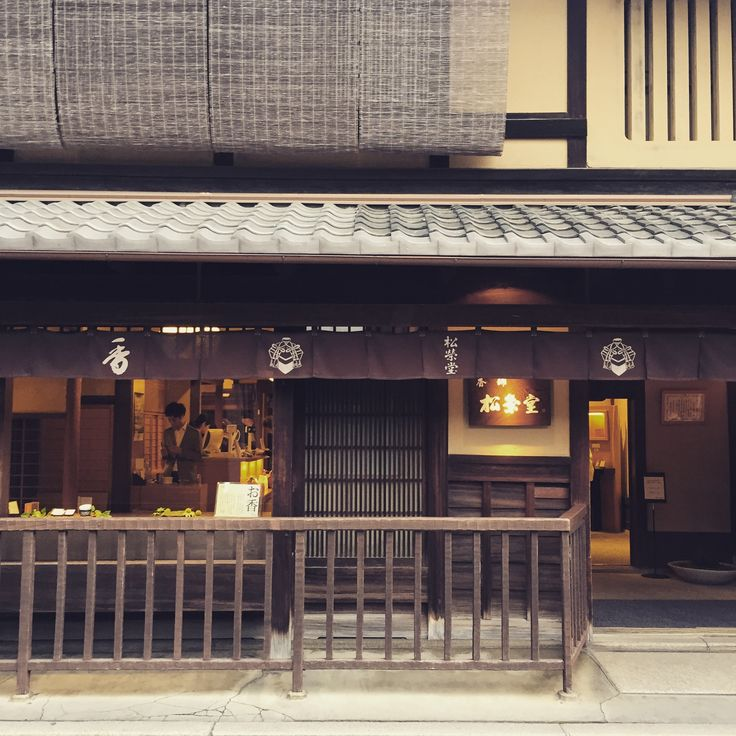 Japanese incense - Shoeido store in Kyoto... beautiful boutique ...  follow our journal and Instagram  www.aaaselect.co