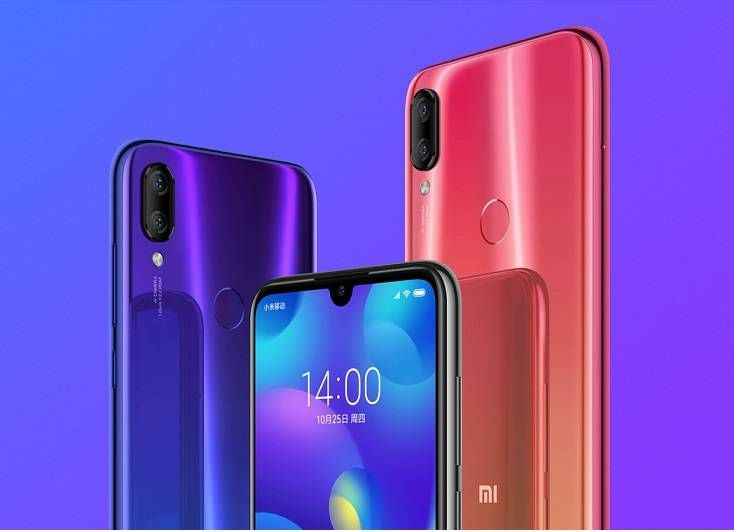Xiaomi Has Added A New Smartphone To Its Budget Segment By Launching The Xiaomi Mi Play Sony Mobile Phones Phone Mobile Phone