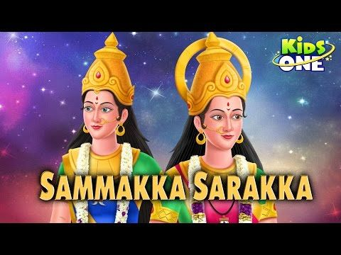moral stories: Medaram Sammakka Sarakka Story in English Beautifu...