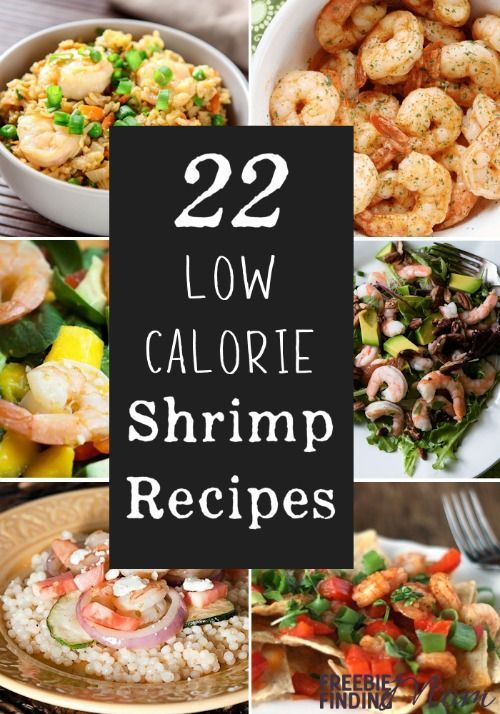 Want a delicious and healthy shrimp recipe? Here are 22 low calorie shrimp recipes that are quick, easy, and incredibly flavorful. You'll find shrimp stir fry with rice recipes, grilled shrimp recipes, shrimp salad recipes, and more.