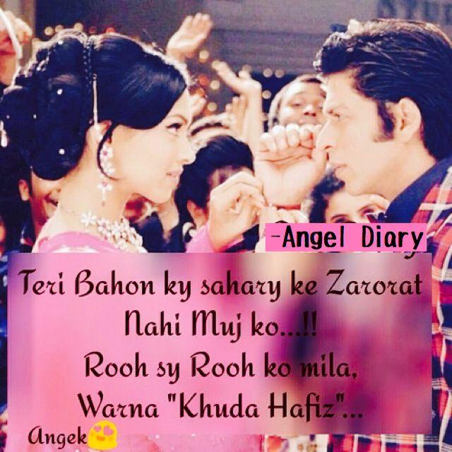 Love Diary Shayari Image: Shayari Urdu Quotes Love Pyaar