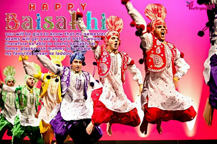 Happy Baisakhi Punjabi Dance Wishes of Vaisakhi