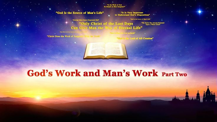 """The Words of the Holy Spirit 