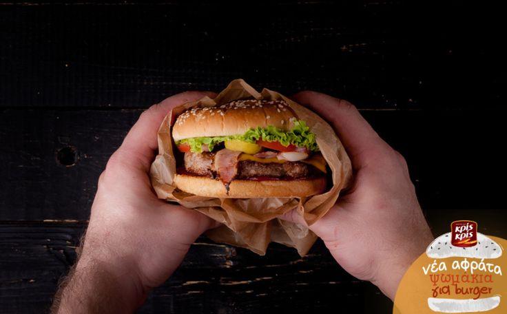 Burger! Αλλιώς και Κρις Κρις! :)