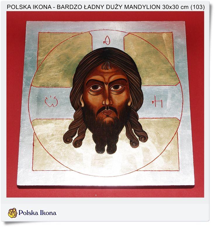 Ładna duża ikona Mandylion - Chrystus 30 x 30 cm
