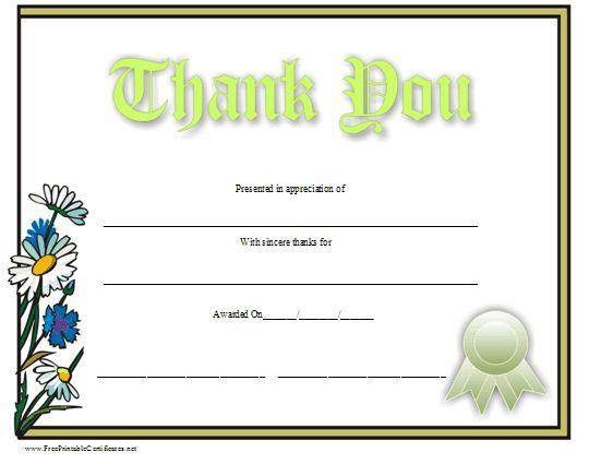 A printable certificate of thanks with a floral illustration of daisies and blue flowers. Free to download and print